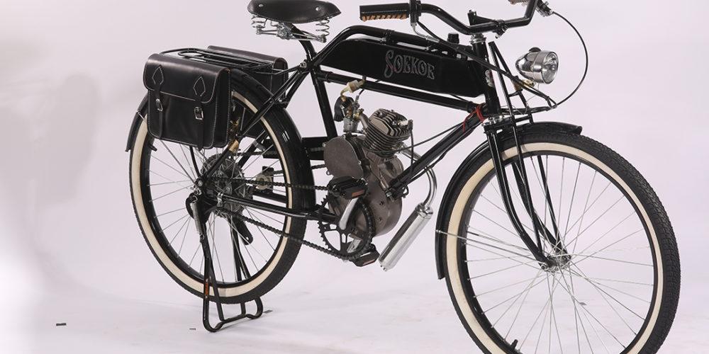 Soekoe Bicycles – Motor Bicycle